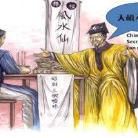 4 Shio Ciong yang Nasibnya Diprediksi Kurang Baik di Tahun Kerbau 2021