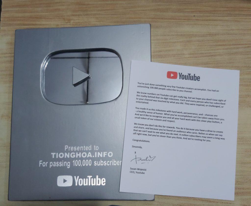Tionghoa.INFO Youtube silver play button subscriber