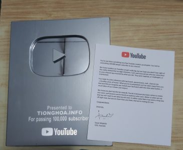 Tionghoa.INFO Youtube silver play button subscriber