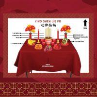 Ying Shen Jie Fu, Sembahyang Malam Imlek Dalam Agama Tao