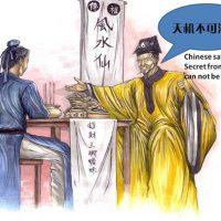 Shio Ciong 2022, 4 Shio yang Nasibnya Kurang Beruntung di Tahun Macan